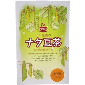 小川生薬のナタ豆茶 ティーバック 5g*35袋 【2セット】