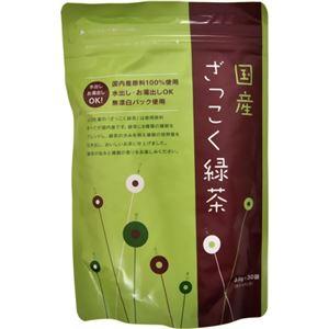 国産ざっこく緑茶 ティーバック 3.5g*30袋 【5セット】