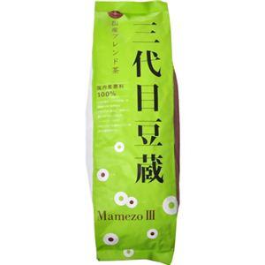 国産ブレンド茶 三代目豆蔵 500g 【2セット】