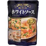 ディア.スープ ホワイトソース 150g 【18セット】
