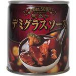 ディア.スープ デミグラスソース 290g 【11セット】