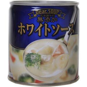 ディア.スープ ホワイトソース 290g 【11セット】