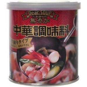 ディア.スープ 中華調味料 250g 【10セット】