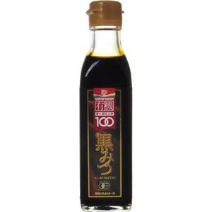 有機黒みつ 270g 【15セット】