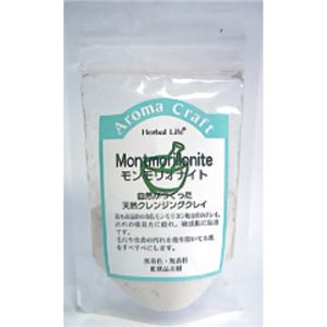 生活の木 グリーン・モンモリオナイト 30g 【6セット】