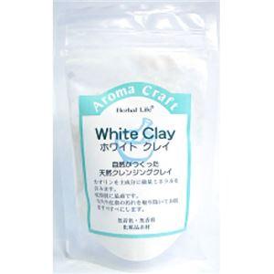 生活の木 ホワイトクレイ 30g 【6セット】