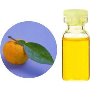 生活の木 和精油 柚子(ゆず)(圧搾法) 3ml 【2セット】