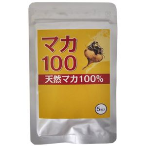 マカ 100 5包入 【2セット】
