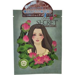 シークレットマスク ACコントロール 1枚入り 【5セット】