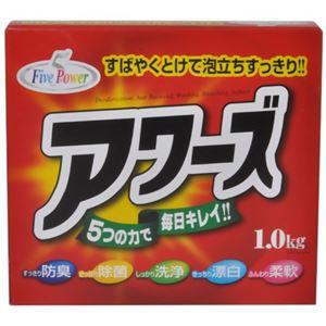 ファイブパワー アワーズ 1.0kg 【9セット】