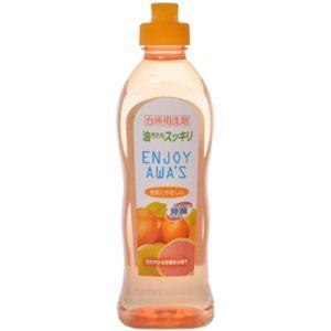 エンジョイアワーズ さわやかな柑橘系の香り 250ml 【18セット】