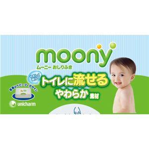 ムーニーおしりふき トイレに流せる やわらか素材 本体50枚入 【12セット】