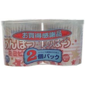 セレナ めんぼうミミピカ 紙軸 200本入*2個パック 【14セット】