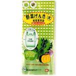 野菜げんき(大)5枚 【10セット】