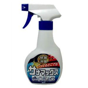 除菌消臭 サナマックス 300ml 【2セット】