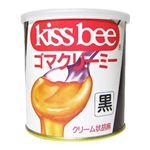 キッスビー ゴマクリーミー(黒) 300g 【2セット】