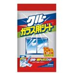 クルー 網戸ワイパー 窓ガラス用シート10枚入 【7セット】
