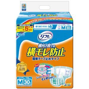 リフレ 簡単テープ止めタイプ M 30枚