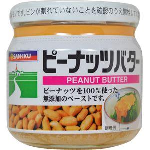 (まとめ買い)三育 ピーナッツバター 150g×5セット