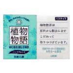 植物物語 ハーブブレンド化粧石鹸バスサイズ バラ140g 【24セット】