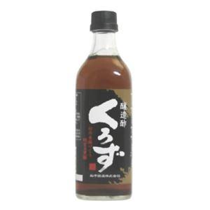 私市醸造 純玄米酢黒酢 くろず 500ml【3セット】