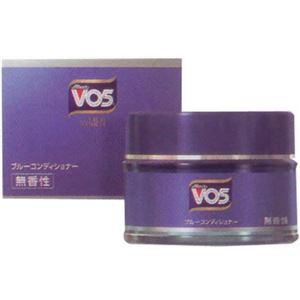 VO5 for MEN ブルーコンディショナー無香性 85g 【2セット】