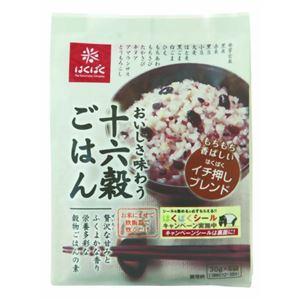 (まとめ買い)はくばく おいしさ味わう 十六穀ごはん 30g×6袋×7セット