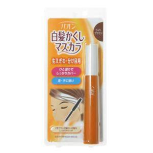 パオン 白髪かくしマスカラ ライトブラウン 【3セット】