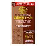 加美乃素 カミクローネ 自然な茶色 80ml 【2セット】