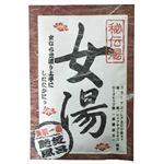 秘伝湯 女湯(椿の香り) 【12セット】