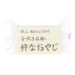 釜炊き石鹸 粋なおやじ(全身用石鹸) 【2セット】