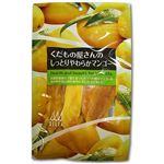 くだもの屋さんのマンゴー 【17セット】