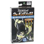 ウォーキングソックス ブラック 24-26cm 【3セット】