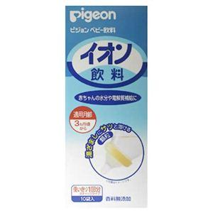 ピジョン ベビー飲料 顆粒 イオン飲料 10袋入 【17セット】