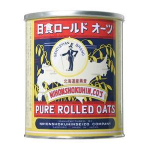 (まとめ買い)日食 ロールドオーツ(北海道産燕麦使用) 350g×3セット