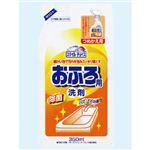スマイルチョイス お風呂用洗剤 除菌泡スプレー 詰替 350ml 【22セット】