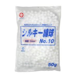 シルキー綿球 No10 直径10mm 【4セット】