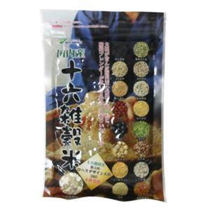 (まとめ買い)国内産 十六雑穀米(黒千石入り) 200g×3セット