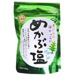 めかぶ塩 120g 【6セット】