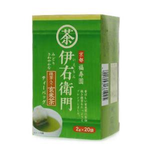 伊右衛門 抹茶入り玄米茶ティーバッグ 2g×20袋【12セット】