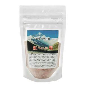 (まとめ買い)ヒマラヤ岩塩 紅塩(ベニシオ) 食用粉末 100g×2セット