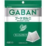 ギャバン ブーケガルニ ホール 4袋 【17セット】