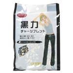 黒力チャージブレンド 25g*10袋 【4セット】
