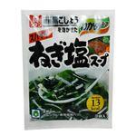 わかめスープ ねぎ塩 3食入り 【22セット】