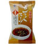 沖縄産 もずくスープ 3.5g 【18セット】