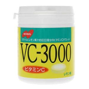 (まとめ買い)ノーベル VC-3000 タブレット ボトル 150g×7セット