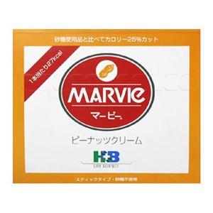 (まとめ買い)マービー ピーナッツクリーム 10g×35本×3セット