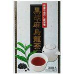 黒胡麻烏龍茶 5g*30包 【3セット】