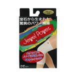 ジュエルパワー サポーターひざ フリーサイズ 【2セット】
