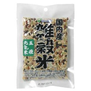 国内産雑穀米 五種元気米 70g 【6セット】